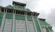 Veneranda House