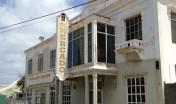 Botica Aruba front