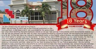 18 Anniversary Stichting Monumentenfonds Aruba